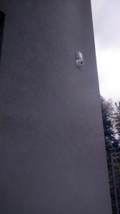 kamery bcs monitoring